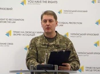 Брифінг інформаційного центру РНБО про події в Україні, 08.02.2017