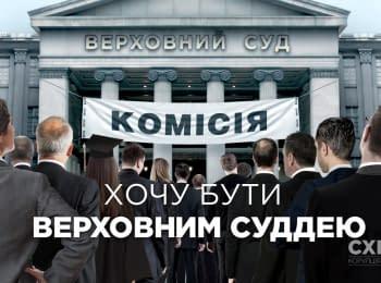 """""""Схемы"""": """"Хочу быть верховным судьей!"""". Выпуск 119"""
