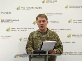 Briefing about developments in Ukraine of the Information Center of NSDC, 10.02.2017