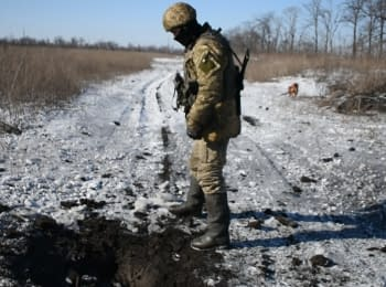Shelling of the Ukrainian soldiers' positions near Donetsk, 10.02.2017