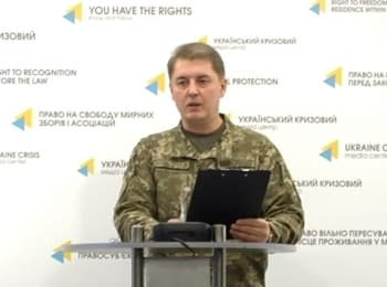 Briefing about developments in Ukraine of the Information Center of NSDC, 11.02.2017
