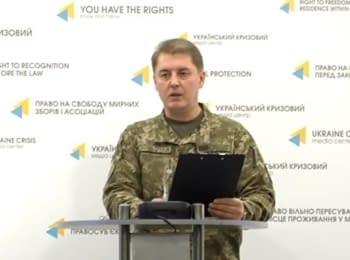 Брифінг інформаційного центру РНБО про події в Україні, 11.02.2017