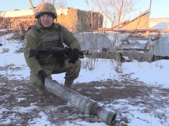 Shelling of the Armed Forces of Ukraine' positions at Volnovakha direction