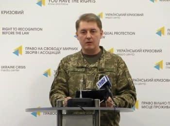 Брифінг інформаційного центру РНБО про події в Україні, 14.02.2017