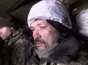Линия столкновения вблизи Авдеевки, 14.02.2017