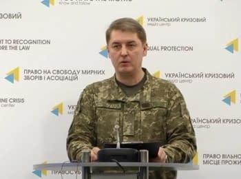 За минулу добу 9 українських військових отримали поранення - Мотузяник, 19.02.2017