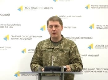 Briefing about developments in Ukraine of the Information Center of NSDC, 22.02.2017