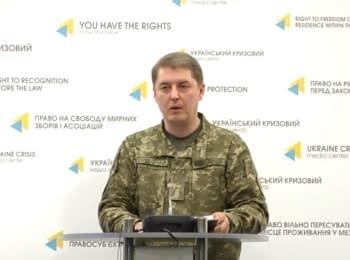 Брифінг інформаційного центру РНБО про події в Україні, 22.02.2017