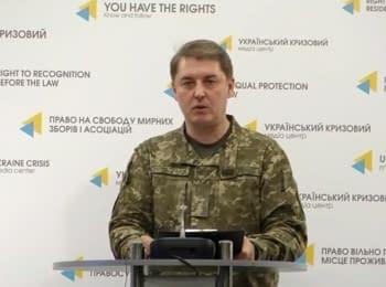 Брифінг інформаційного центру РНБО про події в Україні, 23.02.2017
