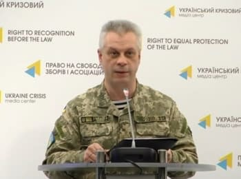 Briefing about developments in Ukraine of the Information Center of NSDC, 24.02.2017