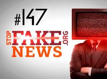 StopFakeNews: Росія - топ-імпортер української зброї? Випуск 147