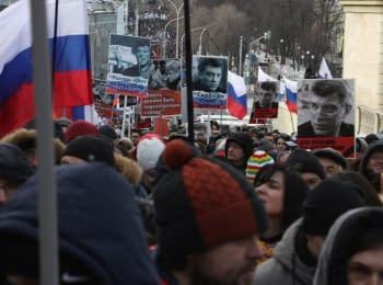 March in memory of Boris Nemtsov in Moscow, 26.02.2017