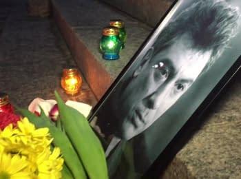 Акція пам'яті Бориса Нємцова в Києві
