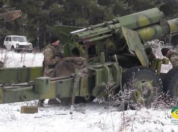 "Artillery. ""Hyacinth"""