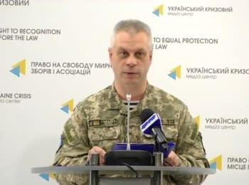 Briefing about developments in Ukraine of the Information Center of NSDC, 28.02.2017