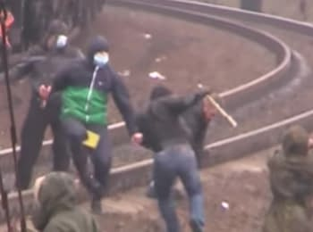 Video of clashes at the station Kryvyi Torets', 28.02.2017