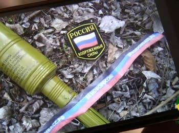 Evidences of the presence of Russian troops in Donbass