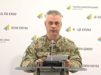 Briefing about developments in Ukraine of the Information Center of NSDC, 03.03.2017
