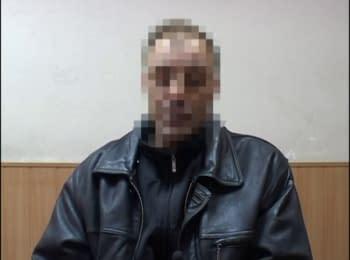 У Дніпрі СБУ затримала бойовика «ДНР»