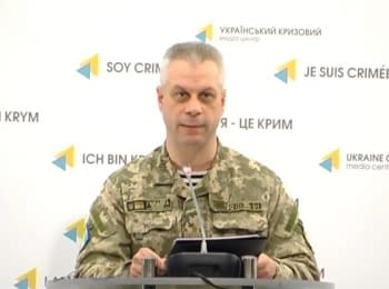 Briefing about developments in Ukraine of the Information Center of NSDC, 04.03.2017