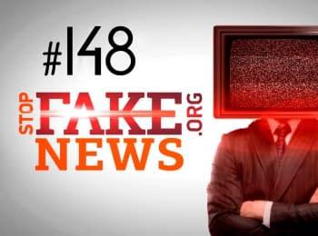 StopFakeNews: Действительно ли Европа против проведения Евровидения в Украине? Выпуск 148