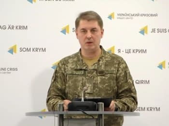 Briefing about developments in Ukraine of the Information Center of NSDC, 07.03.2017