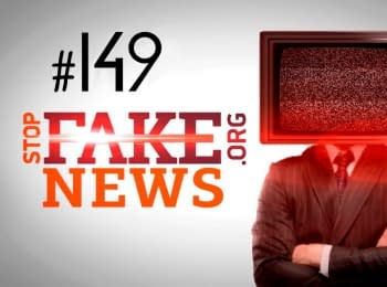 StopFakeNews: Issue 149