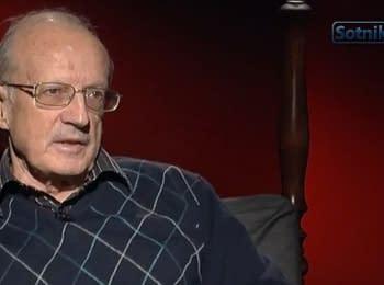 Піонтковський: «Чуркіна вбито. Антиукраїнська концепція змінюється»
