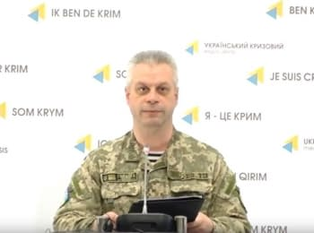 Briefing about developments in Ukraine of the Information Center of NSDC, 18.03.2017