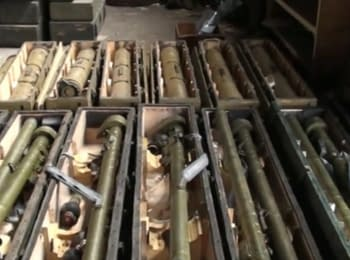 SBU discovered a large arsenal of weapons and ammunition Zaporizhya region