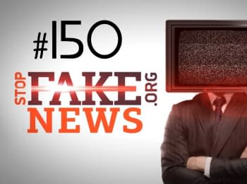 StopFakeNews: Issue 150