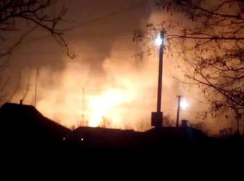Balakleya, explosions and fire at ammunition depots