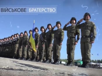 Ukraine National Guard: 3 years of development and changes