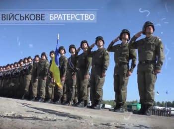 Национальная гвардия Украины: 3 года развития и изменений