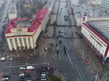 Rally' dispersal and detentions on Freedom Day in Minsk. Video from drone