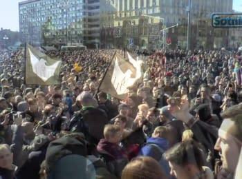 «Він вам не ОМОН!» Москва. 26 березня 2017