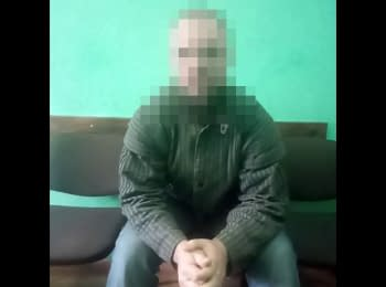 "SBU detained the terrorist of the so-called ""DNR"" who tried to get to Ukraine"