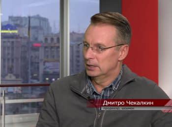 Российские комики о Путине уже не шутят - Чекалкин