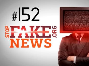 StopFakeNews: Issue 152