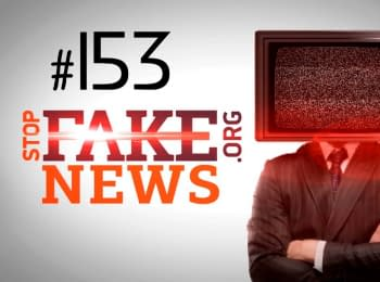 StopFakeNews: Issue 153