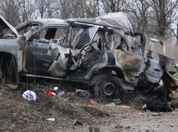 Video from the site of explosion of the OSCE SMM' vehicle, 23.04.2017