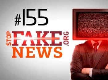 StopFakeNews: Зачистка бездомных к Евровидению и тотальная украинизация официантов. Выпуск 155