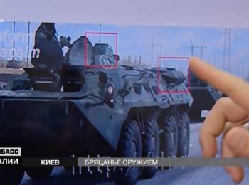 Парад в Донецьку: бойовики демонструють російське озброєння