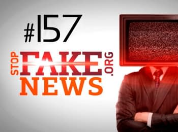StopFakeNews: Issue 157