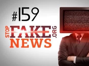 StopFakeNews: Issue 159