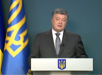 Сенат Королівства Нідерланди ратифікував Угоду про асоціацію між Україною та ЄС