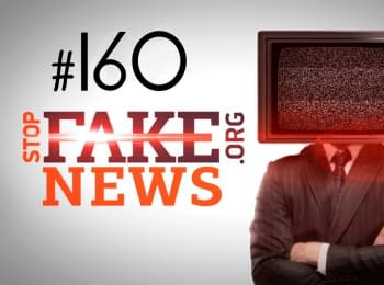 StopFakeNews: Issue 160