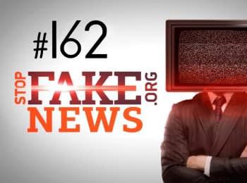 StopFakeNews: Фейки про безвіз, Путін і українські націоналісти. Випуск 162