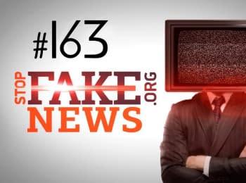 StopFakeNews: Issue 163