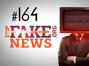 StopFakeNews: Issue 164